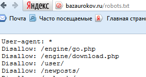 Правильный Robots.txt файл для Datalife Engine
